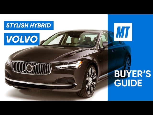 Should You Buy a2021 Volvo S90 Recharge? REVIEW | MotorTrend Buyer's Guide