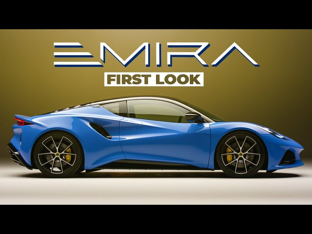 NEW Lotus Emira First Look: Supercar Looks For Sports Car Money   Carfection 4K