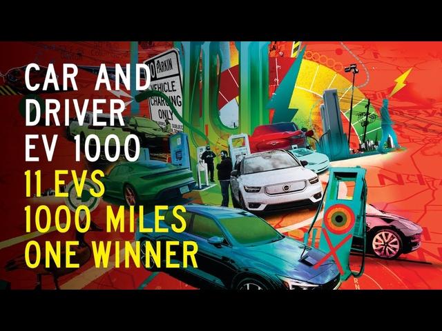 Tesla vs. Everybody: A1000-Mile Race in 11 EVs