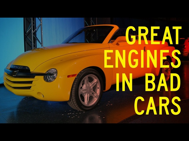 Fine Engines in Awful Cars: Window Shop with Car and Driver