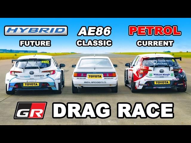 Toyota Gazoo Racing DRAG RACE *Petrol v Hybrid v Classic*