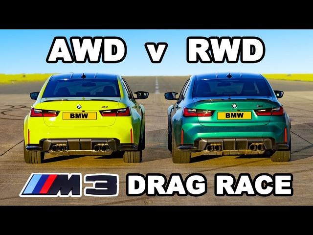 BMW M3 xDrive vs RWD: DRAG RACE